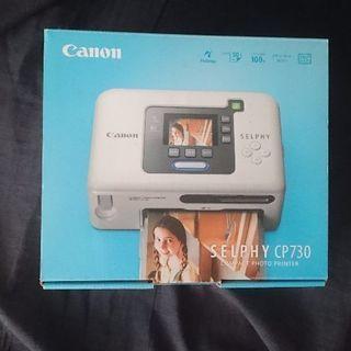 美品!キャノン プリンター・「携帯 カメラ SD 写真」