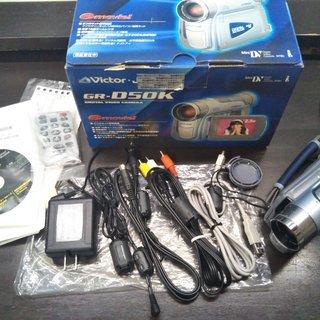☆Victor・JVC Digital Video Camera...