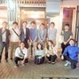 11-12月22~34歳限定!名古屋友達作り交流会!(毎月開催)   - 名古屋市