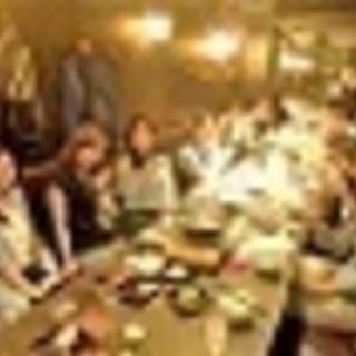 11-12月22~34歳限定!名古屋友達作り交流会!(毎月開催)   - パーティー