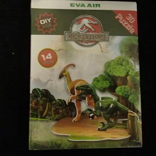 未開封 Eva Air 3D恐竜パズル