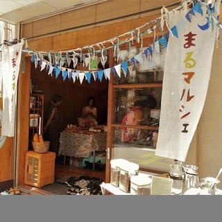 【出店者発表!】手作り市場 まるマルシェ