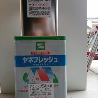 カラーベスト屋根塗料  上塗り材【黒】
