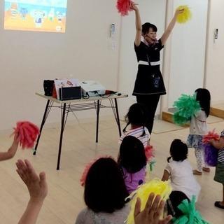 ☆浦和美園☆ママと親子英語メンバー募集!月額¥2160入会金、教材費無料