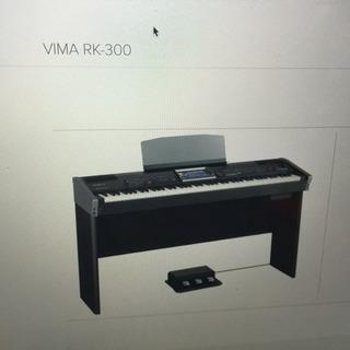 「未開封」Roland   VIMA  RK−300  電子ピアノ