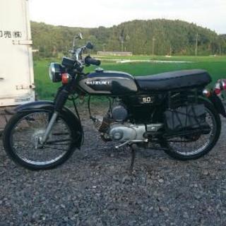 スズキ  k-50  実働バイクになります。