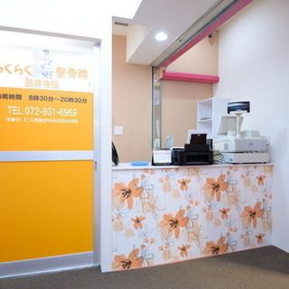 足つぼダイエットコース 40分3000円 - 藤井寺市