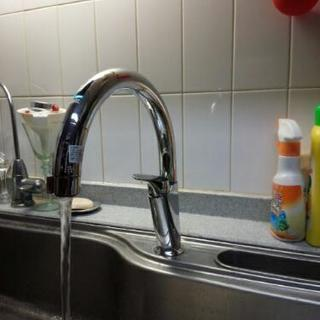 給排水設備ガス設備のメンテナンス