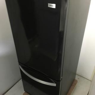 ハイアール 138L 冷蔵庫 2015年製 お譲りします