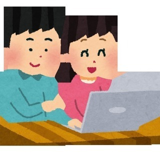 【月1名様限定】誰でも簡単に出来る『月3万円のお小遣い稼ぎ』教え...