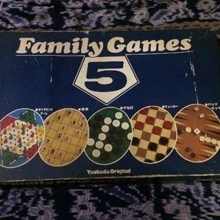 5種類のゲーム