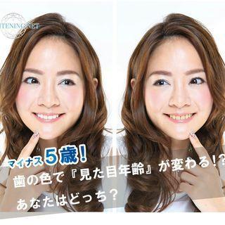 初回限定!【2,980円】「歯」のセルフホワイトニング【女性専用...