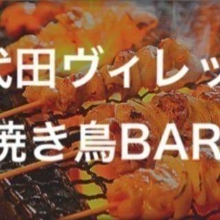焼き鳥bar 〜Chiyoda village Self-YAKI...