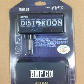 AMP CO ギター用ヘッドホンアンプ 【DISTORTION】新品