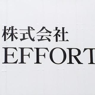 電気工事、電気通信工事を募集してますの 現場は主に千葉県北部、埼玉南部、東京23区になります。の画像
