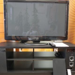 テレビ42V. シアターラック付き.