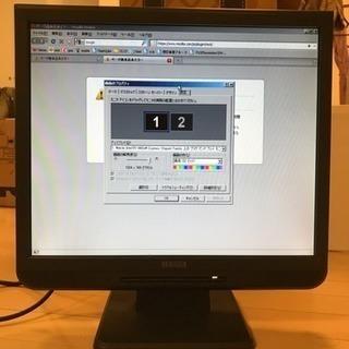 IOデータ・パソコン用17インチモニター