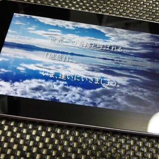 【取引中!】ネクサス7 2012 16G