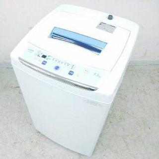 ひとり暮らしの方におすすめです! 2016年式4.5キロ洗濯機です...