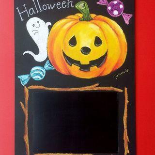 ハロウィンを色鮮やかなチョークアートで描こう!