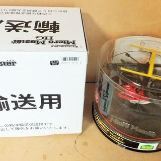 タイヨー TAIYO Hoveringbird Micro Ma...