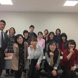 足ツボ「手に職講座」1日体験会 西新宿 令和元年 5月15日(水)10時