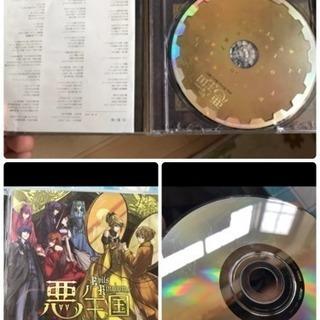 ボカロ VOCALOID 96猫 CD