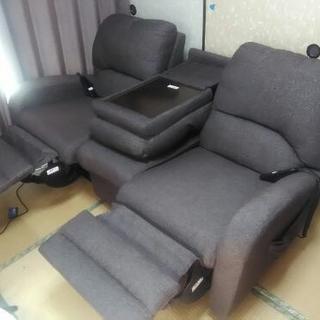 【ニトリ】電動リクライニングソファーテーブル付