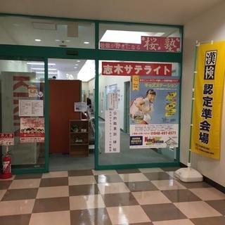 月2万円からのレンタルオフィス~自分だけの城づくり~