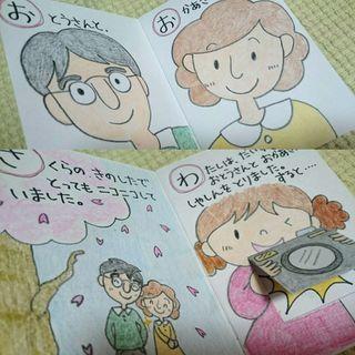 子供鶴見9/30「絵本作り教室」募集中