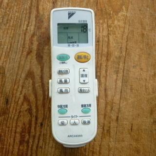 ダイキン 冷暖房 リモコン ARC443A5 稼働品 ③