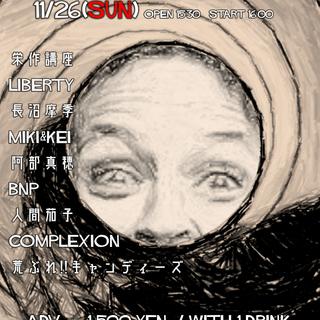 ごちゃまぜJUMP JAM vol.2 〜荒ぶる主婦の発狂〜