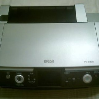 カラリオプリンター「PM-D800」