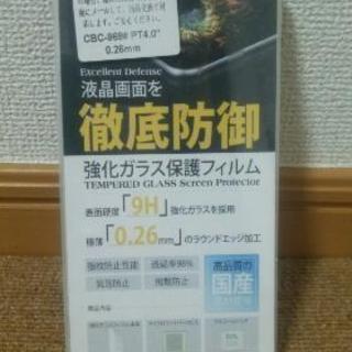 【急募/新品】iPhone5s/SE 強化ガラス保護フィルム
