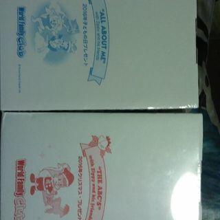 非売品 DWE DVD四本