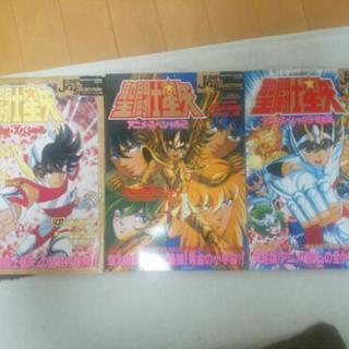 聖闘士星矢 アニメ・スペシャル