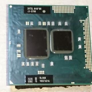 Intel Core i3-370M SLBUK