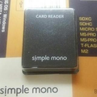 【新品】収納式カードリーダー(31+4メディア)