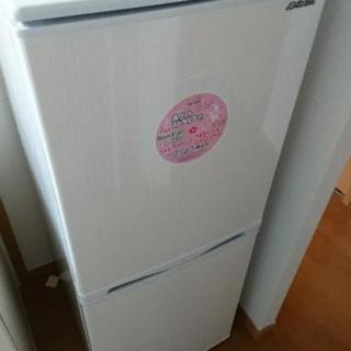 アビテラックス 2ドア 冷蔵庫 143L 右開き ホワイトストライプ
