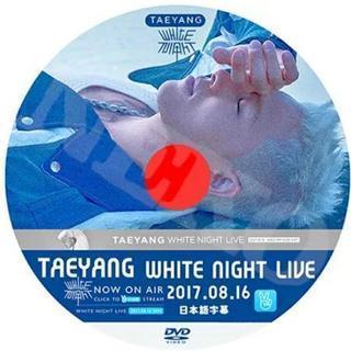 BIGBANG TAEYANG WHITE NIGHT LIVE...