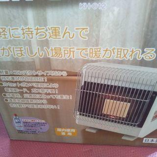 🍉【未使用品】イワタニ カセットヒーター