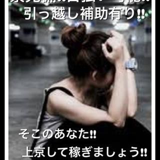 ◇今流行りの便利業◇無くならない仕事◇手取り100万円に必要なのは...