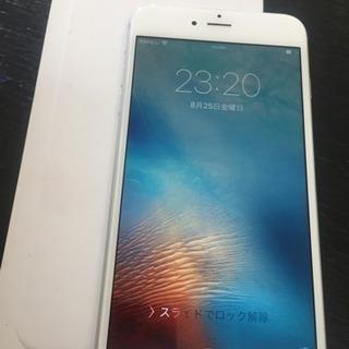 中古 ソフトバンク iPhone6 PLUS 64gb シルバー
