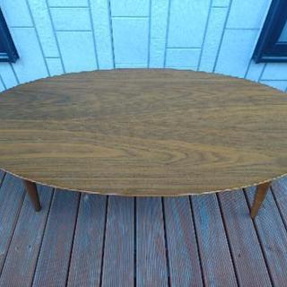 ウォールナット オーバル型 折りたたみテーブル