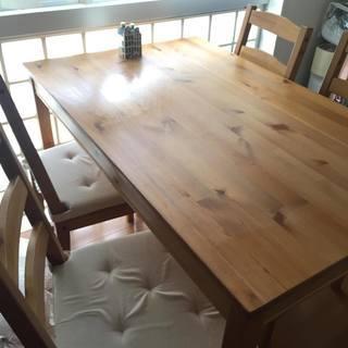 受付終了】ダイニングテーブル&椅子4脚