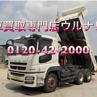 トラック🚚重機🚜建設機械🙋買取専門店にすべてお任せください🙆 - 札幌市