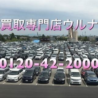 車検切れ🚗事故車🚙不動車🚚買取専門店に全てお任せください🙆 - 札幌市