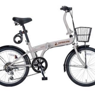 🍁値下げ🍁折りたたみ自転車✨新品✨モカ色