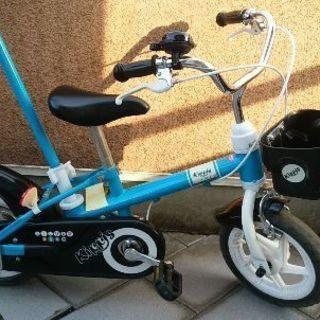 kippis子供用自転車12インチ