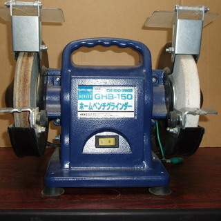 EARTH  MAN ベンチグラインダー GHB-150